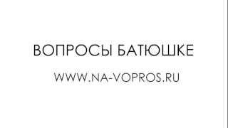 """Фильм """"Страсти Христовы"""". Священник Максим Каскун"""
