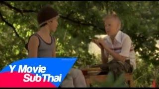 """[Part 1] """"Benny's Gym (2007) - ปอดแหก"""" ซับไทย"""
