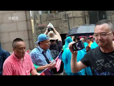 Beijing Supporters Attack Pro-Taiwan Contingent During Taiwan President's New York Visit