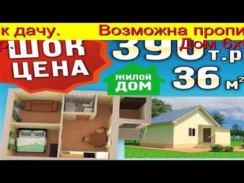 купить квартиру тюмень циан