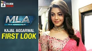 Kajal aggarwal new movie first look from mla telugu movie. exclusive on cinema. #mla ft. kalyan ram & agarwal. music composed by mani shar...
