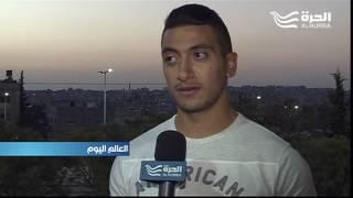 المباراة النهائية لكأس العام للسيدات تحت 17 عاما في العاصمة الأردنية عمان