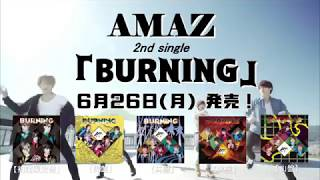 AMAZ 2ndシングル「BURNING」 Music Video -short Ver.-