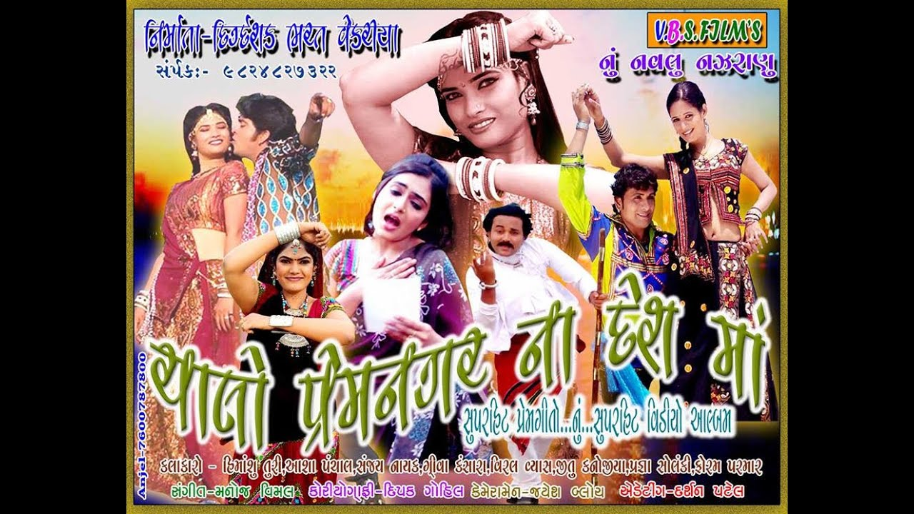 hindi new super hit songs