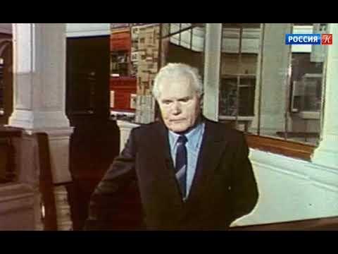 Несколько интервью в театре им Маяковского (1985)