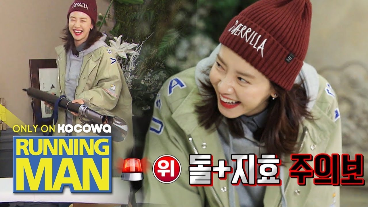What is This Unidentified Object Song Ji Hyo Took Out? [Running Man Ep 443]