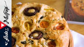 Foccaccia Ekmeği - Akdeniz Ekmeği - Arda'nın Mutfağı