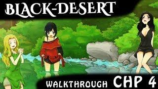 Black Desert Online - Похождения. Часть 4 (walkthrough)