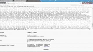 Видео урок, как сделать коменнтарии для ucoz не в модуле