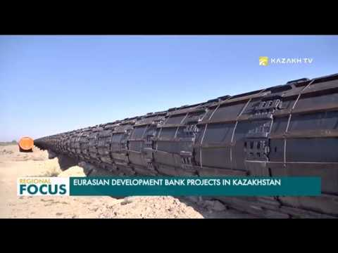 EDB Projects in Kazakhstan