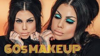 60s Makeup LOOK Easy Lana Del Rey Priscilla Presley Makeup Tutorial Spring look Bailey Sarian