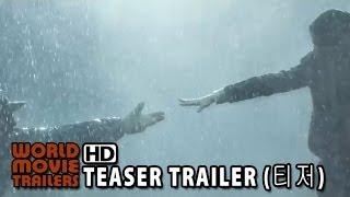 해무 공식 티저 예고편 HAEMOO Official Teaser Trailer(2014)