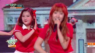 뮤직뱅크 Music Bank - 딱 내꺼(It's mine) - FAVORITE.20180622