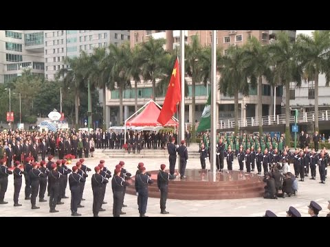 Macao National Flag Raising Ceremony Marks 17th Anniversary of Return to Motherland