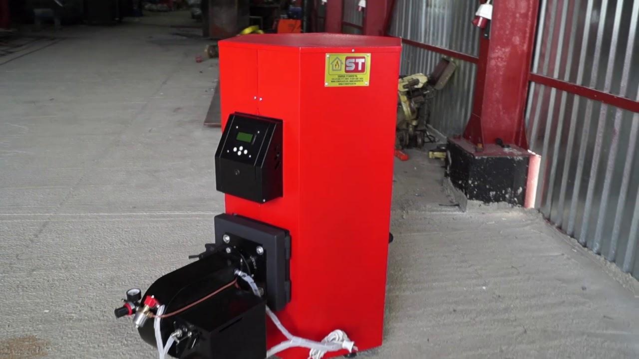 Котел на отработанном масле КДО 35 кВт Площадь отопления до 450 кв.м.