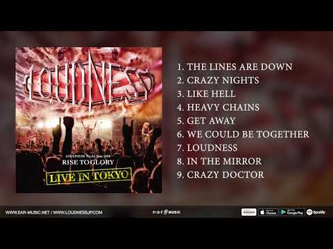 """Loudness """"Live In Tokyo"""" Official CD 1 Pre-Listening Mp3"""