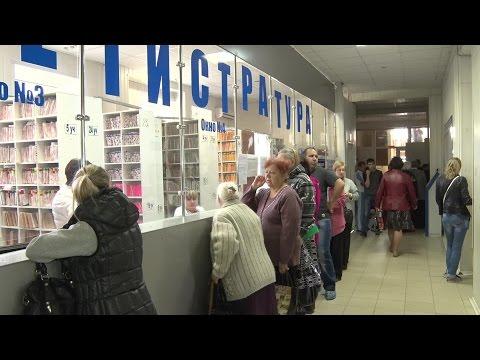 Пациенты поликлиник в Волгограде проводят в очередях к врачу не только минуты, но и часы