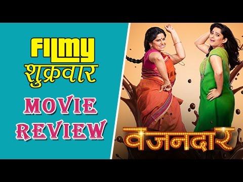 Vazandar | Marathi Movie Review 2016 | Sai...