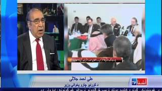 Ali Ahmad Jalali discusses Heart of Asia conference - VOA Ashna