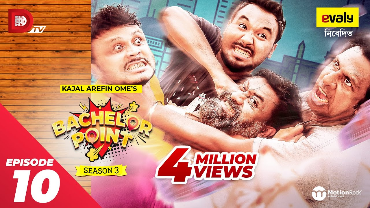 Download Bachelor Point | Season 3 | EPISODE- 10 | Kajal Arefin Ome | Dhruba Tv Drama Serial