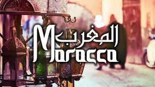 Chill Out Music From Marrakech - Morocco Lounge Music
