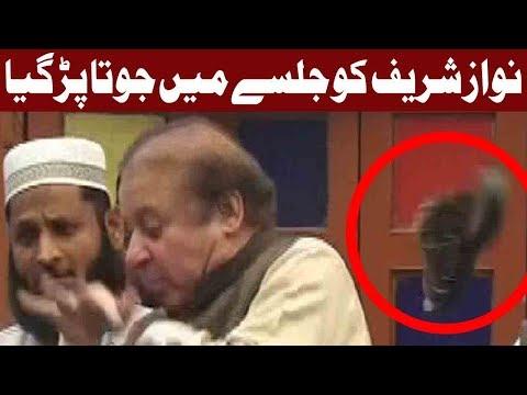 Man Thrown Shoes On Nawaz Sharif's Face During Speech