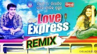 love-express-odia-hard-dance-mix-dj-prafula-mp3