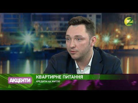 Телеканал Z: Олексій Савицький - 16.03.2018