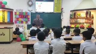مشهد مسرحي من درس عندنا خيمه من مدرسه المربد الحكوميه الصف الأول الابتدائي