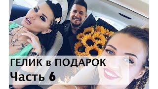 Олег Аня Черняховские и