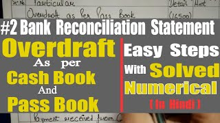 brs unfavorable balance in hindi bank reconciliation statement by jolly coaching