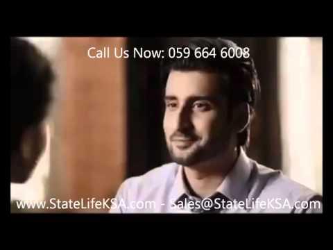 StateLife Insurance - Saudi Arabia