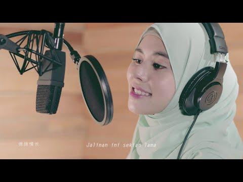 Jeryl Lee & Masya Masyitah [ SAHABAT SEJATI ] Official Music Video