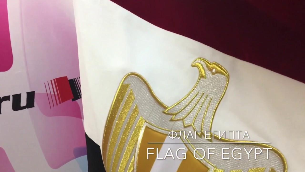 картинки герб египта