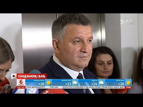 Арсен Аваков відповів, чи піде у відставку через загибель 5-річного хлопчика