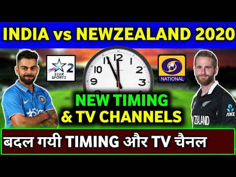 India Vs New Zealand 2020 - New Timings & TV Channels For T20,ODI & Test Series | IND Vs NZ 2020