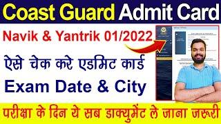 Coast Guard Navik Yantrik Admit Card, Exam Date & City   coast guard navik yantrik admit card 2021