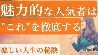 小野田 サトシ