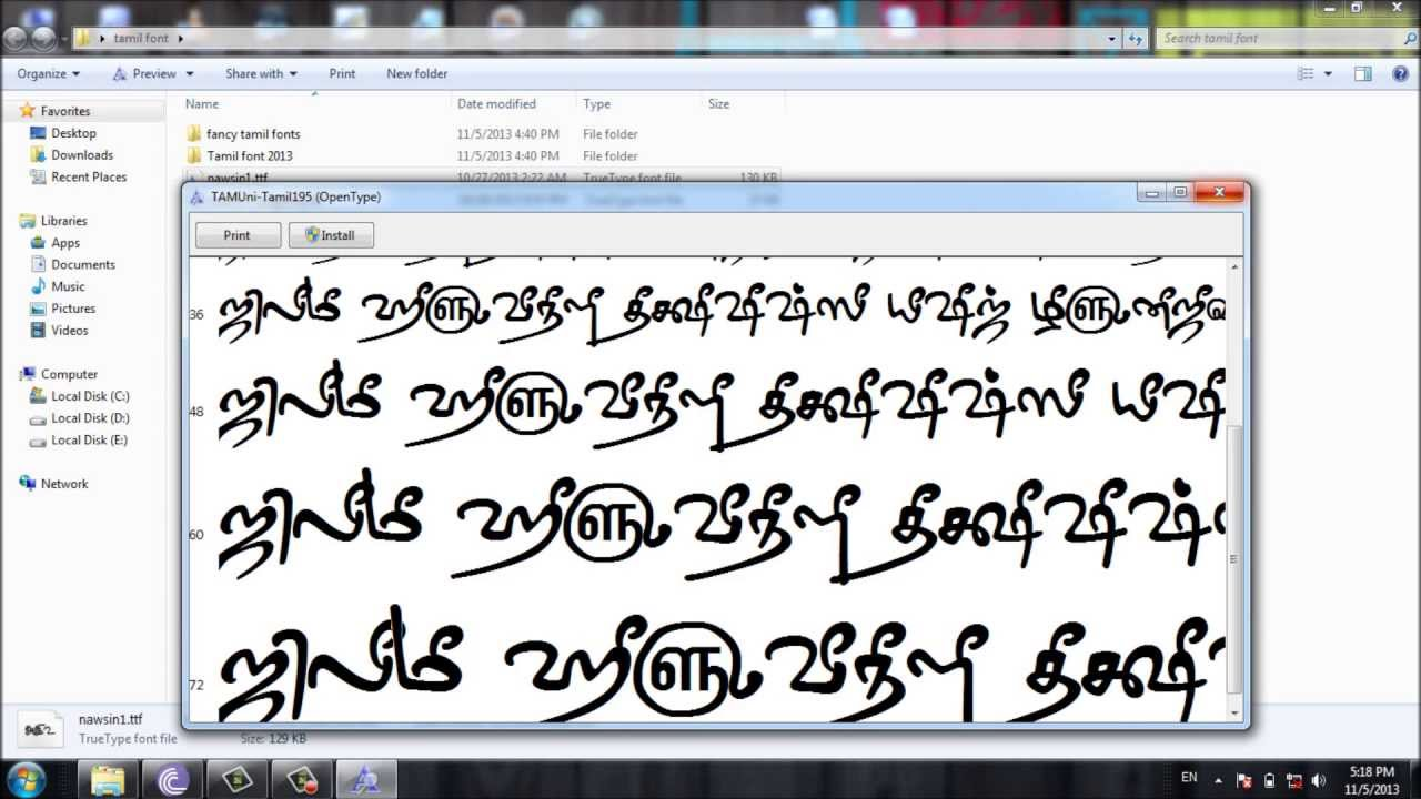Download on-screen tamil keyboard for free.