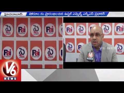 Pai International Launches New Showroom in AS Rao nagar - Hyderabad (16-05-2015)