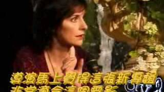 Enya - A Day Without Rain Interview - Part 2 (2000)