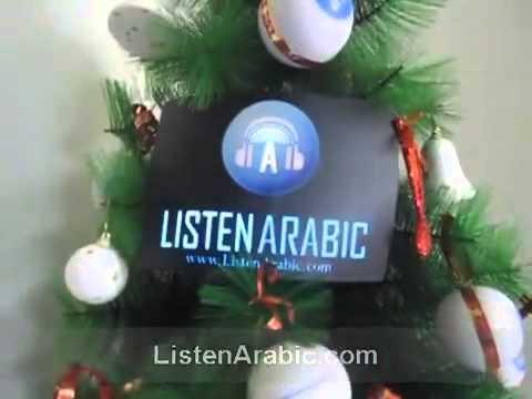 Lagu Natal Berbahasa Arab