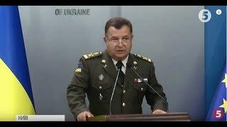 Скандальне розкрадання 200 т пального: Полторак забрав звання у військових / включення з брифінгу