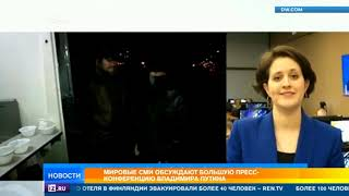 Реакция зарубежных СМИ на большое интервью Путина