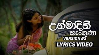 Unmadini Hanguna - Version #2 | Bathiya N Santhush