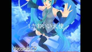 Vocaloid CD mini album - Comiket75 (fmt18)