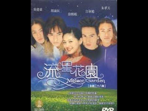 Ukulele ukulele chords qing fei de yi : 情非得已meteor Garden 1 Theme Song