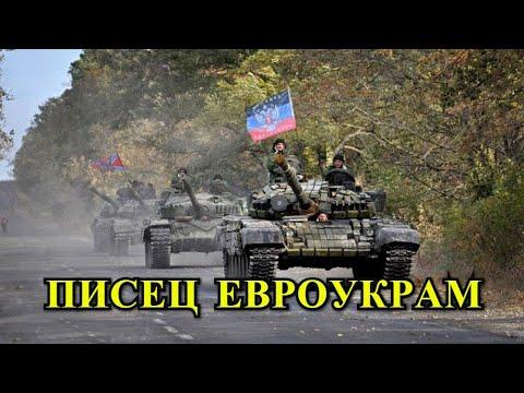 Танковые Подразделения ЛНР Выведены на Передовую!