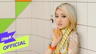 [MV] LADIES' CODE(레이디스 코드) _ PRETTY PRETTY(예뻐 예뻐)