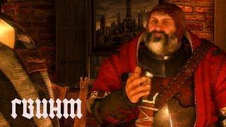 Гвинт - Кровавый Барон